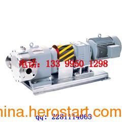 供应TLS保温冷却型凸轮转子泵|甘油输送泵