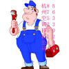 供应杭州大金中央空调销售公司电话