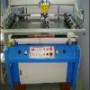 江苏好的印刷设备供应_扬州丝印器材