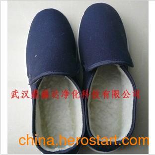 供应冬季新款防静电PU底保暖棉鞋 防静电PVC底棉鞋订做 防静电保暖鞋生产图片