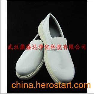 供应特别推荐防砸耐油白色防静电PU鞋 耐酸碱劳保鞋 防砸钢头鞋价格