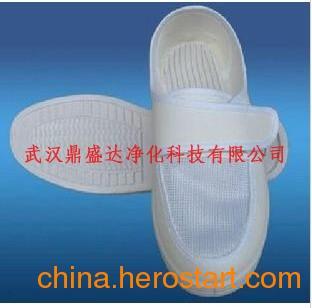 供应防静电透气网眼鞋PU PVC底供选价格优