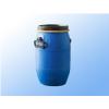 供应30公斤抱箍桶30公斤塑料桶30L化工桶30升大口桶30升塑料桶厂家