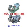 供应CY型不锈钢食品冲压泵|直联式|分体式