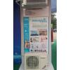供应家用单体中央空调