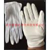 供应武汉鼎盛达升级面料制作防静电超洁净无尘布条纹手套新品防静电手套图片