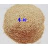 供应菇木粉