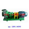 供应GLF型防爆乙二醇泵 低温乙二醇输送泵