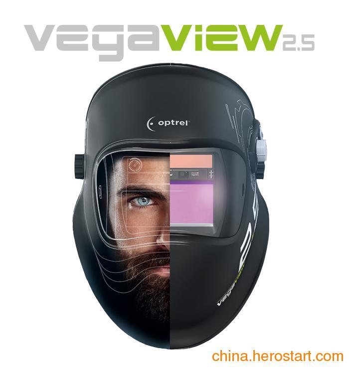 供应Vega焊帽 电焊面罩 optrel最新产品