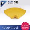 供应360塑料光纤槽道弯头90度弯 尾纤槽光纤线槽