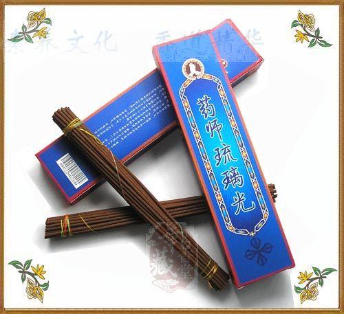 华藏香堂【如是香坊】纯天然养生香修行香加持香诚招区域代理商