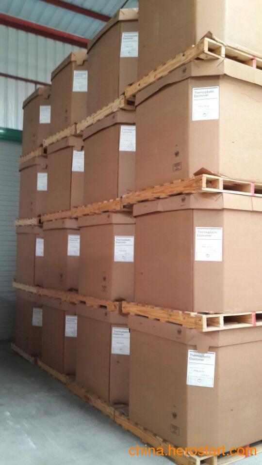 供应TPV 223-50美国山都坪TPV抗紫外线挤出成型tpv 223-50