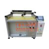 供应平面自动打胶机厂对联自动打胶机公司边位自动打胶机厂家