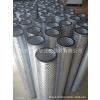 供应缠绕式筛管,不锈钢缠绕滤芯120
