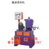 供应树脂料/橡胶/20L高速混合机
