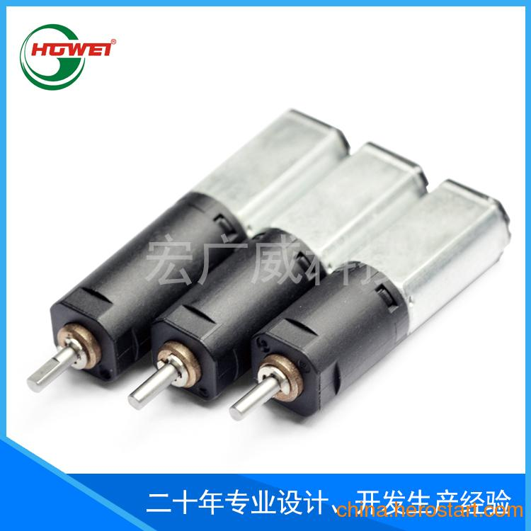 深圳厂家供应牙箱 塑料齿轮箱加工定制8mm
