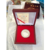 供应西安纪念币礼品定制,款式精美,造型新奇