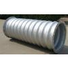 供应供西宁水泥涵管和青海水泥管规格