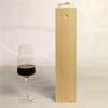 供应宁夏单支红酒木盒,葡萄酒木质酒盒,木盒包装厂家