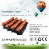 供应打印机品牌HP400A 厂家生产批发
