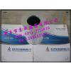 供应EPE滤芯1.0160H10XL-A00-0-M液压油滤芯