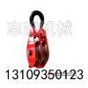 供应甘肃兰州、张掖、白银、酒泉 宁夏电力机具双轮链环型滑车