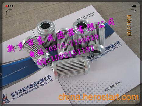 供应EPE滤芯2.0004P10-A00-0-P质量优价格低