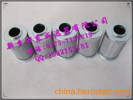 供应EPE滤芯9.60LAH10XL-A00-0-MSO3000滤芯