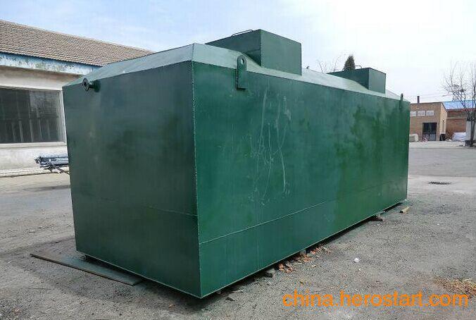 供应重庆污水处理设备l地埋式一体化污水处理设备