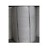 供应满城造纸厂 专业生活用纸企业