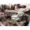 供应全羊批发,羊肉批发,羊副产品批发