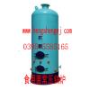 供应西藏拉萨食用菌常压蒸汽锅炉