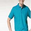 个性静电服饰、工厂制服、'广告衫——广东知名的静电服饰供应商