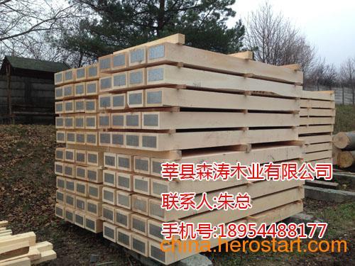 莘县最大枕木供应厂家,优质枕木供应商家,枕木批发报价