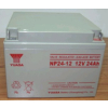 供应(阳泉)汤浅蓄电池|NP24-12|山西汤浅电池总代理