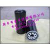 供应MAHLE玛勒滤芯PX37-13-2-MIC25玛勒滤芯