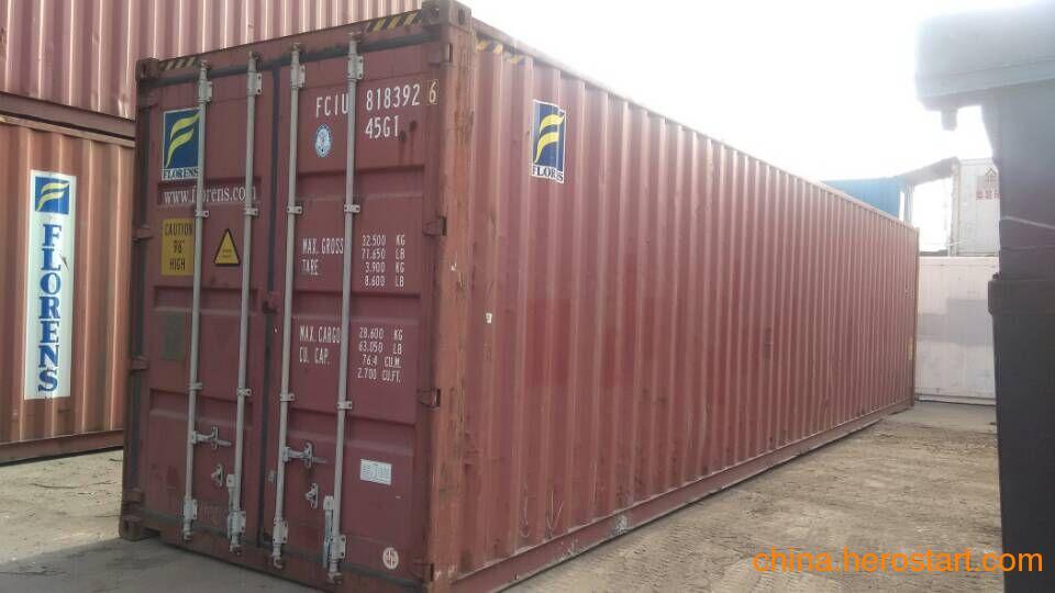 供应40尺标准二手集装箱出售