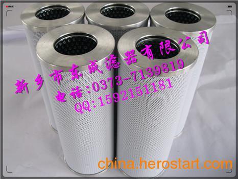 供应MAHLE玛勒滤芯PI23025RNPS10液压油滤芯