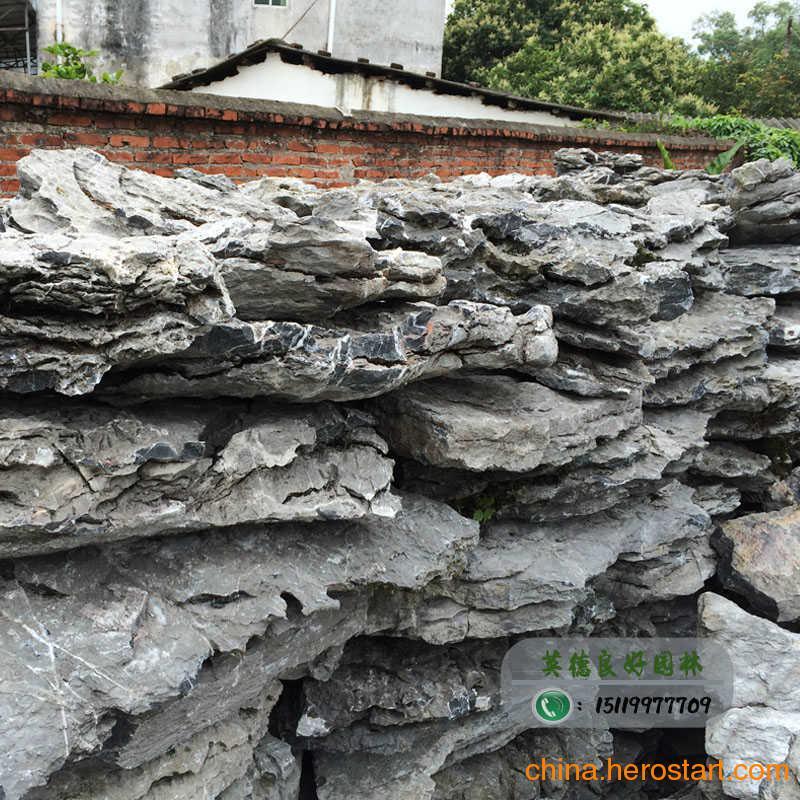 供应良好园林产地直销天然英石、厂家销售精品英石叠石