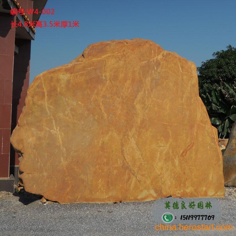 供应良好园林黄蜡石新品上市、厂家批发刻字黄蜡石