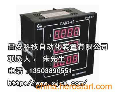 多功能电量变送器,多功能电量变送器生产
