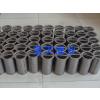 供应颇尔滤芯HC8900FKT26H-液压油滤芯厂家