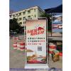 供应厂家直销注水门型展架60*160加厚塑料底座挂画架广告展示架