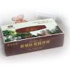 供应盒抽纸巾厂家 包装精美 专业设计