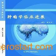 【天顿】山东图书出版发行公司_图书出版发行费用