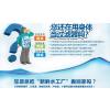 供应净水器市场的高速发展,未来潜力巨大