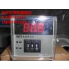 供应XMTD-2001数显温控仪