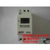 供应AHC15A DHC15A 液晶定时器 时控开关