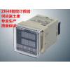 供应ZN48多功能时间继电器