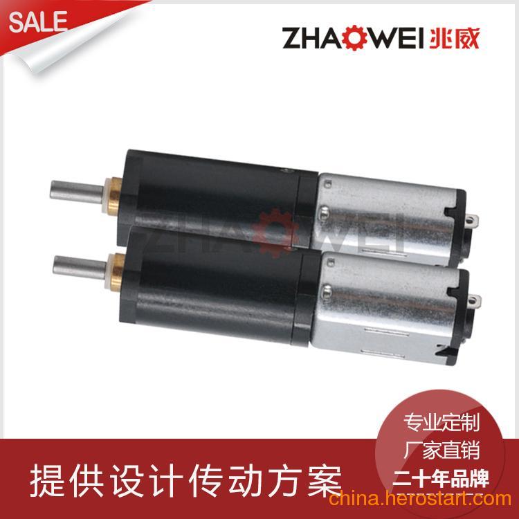 供应深圳厂家定做永磁直流减速电机 微型直流减速电机10mm